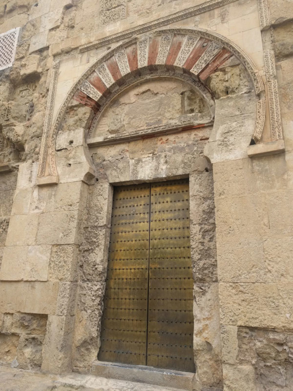 A doorway located in the outer walls of La Mezquita