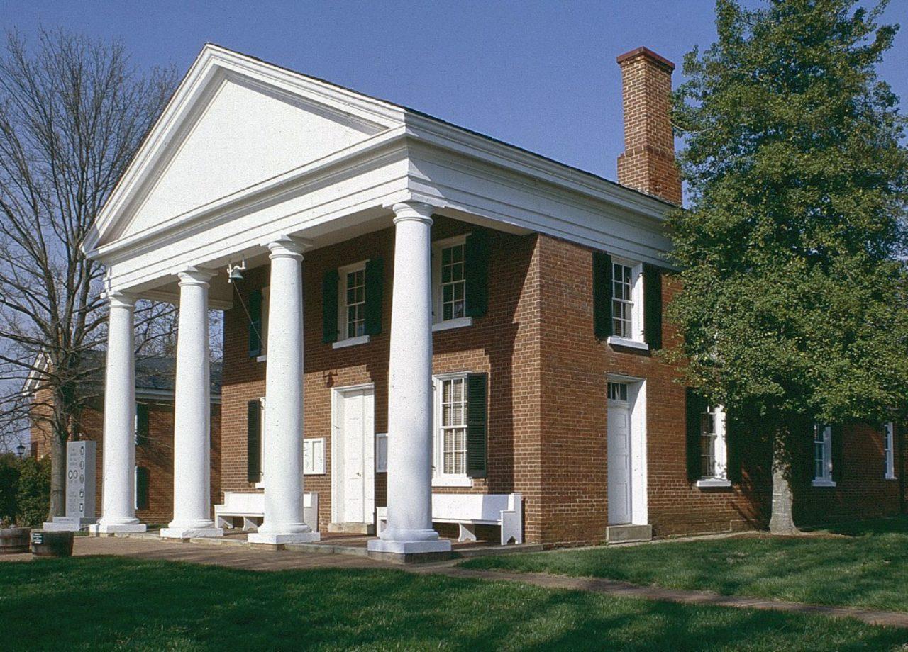 Goochland Co. Courthouse