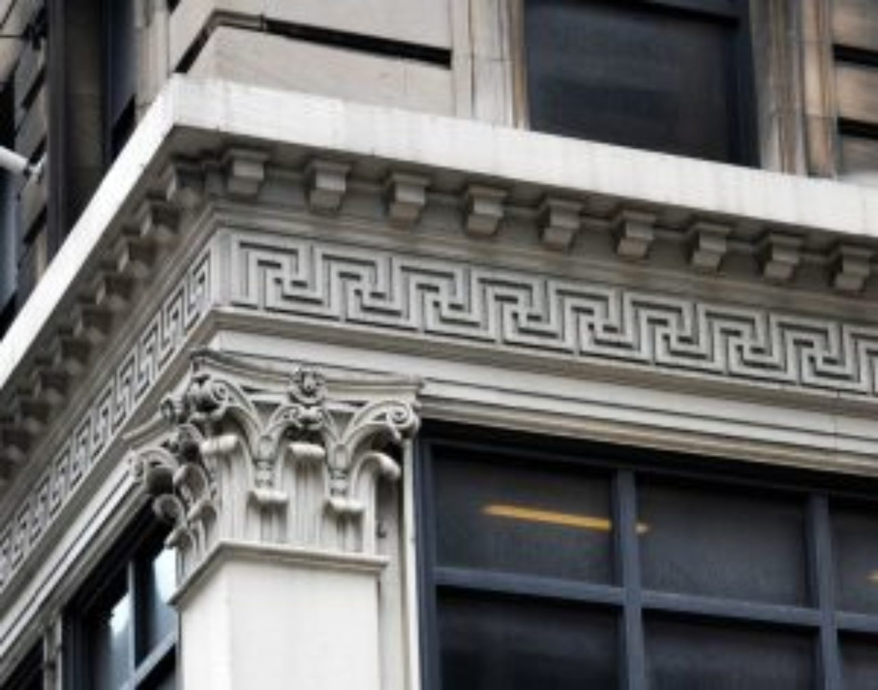 Figure 14: Frieze; Fifth Avenue and West 39th Street, New York City (Loth)